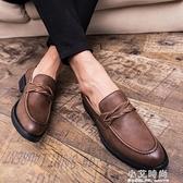 豆豆鞋男皮鞋男韓版商務正裝男鞋2020新款夏季韓版休閒鞋子男潮鞋 小艾時尚