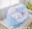 嬰兒蚊帳罩蒙古包有底防摔可摺疊床上神器寶...