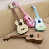 尤克里里初學者兒童迷你小吉他玩具可彈奏樂器1-3歲男孩女孩 全館85折