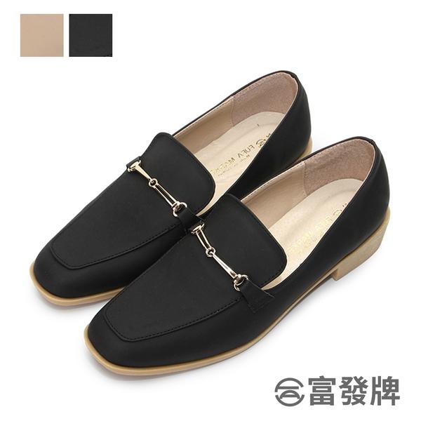 【富發牌】微方頭低跟休閒樂福鞋-黑/杏 1BS03