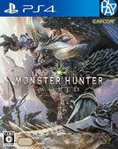 PS4-二手片 MHW魔物獵人 世界  中文版 PLAY-小無電玩