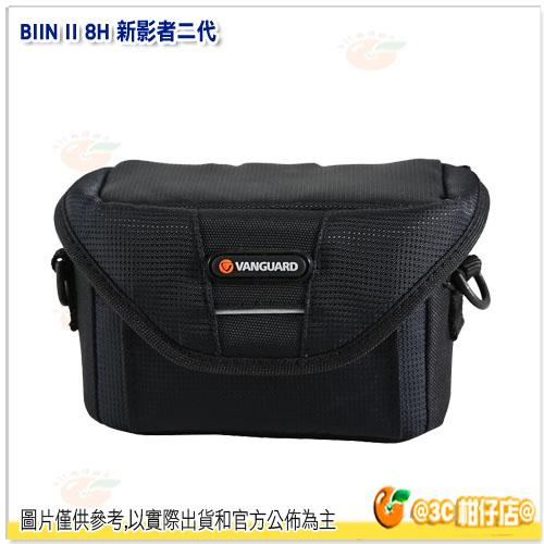 精嘉 VANGUARD BIIN II 8H 新影者 二代 公司貨 攝影側背包 類單 微單 腰掛 相機包