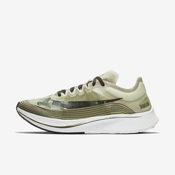 Nike Zoom Fly SP [AV8074-001] 男鞋 慢跑 馬拉松 路跑 輕量 避震 貼合 訓練 氣墊 米綠
