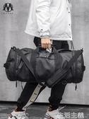 籃球包 旅行包男手提運動健身包圓筒籃球游泳訓練包大容量單肩斜挎行李袋 生活主義