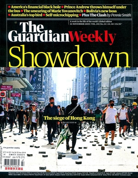 the guardian weekly 1122/2019