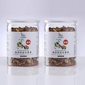 (組)LFN輕烘焙堅果-楓糖綜合450g 2入組