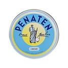 德國Penaten 嬰幼兒護膚霜(50m...