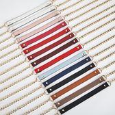 包包鏈條配件包帶配件帶單買包包帶子斜挎包包鏈子金屬鏈條長肩帶