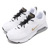 Nike 休閒鞋 Air Max 200 白 金 男鞋 運動鞋 氣墊 【ACS】 AQ2568-102
