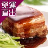 紅豆食府SH. 東坡肉(600g/盒)【免運直出】