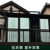 玻璃貼膜防曬隔熱膜單向透視家用陽臺 台廚房窗戶辦公室遮光遮陽貼紙
