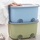 收納箱 特大號容量家用寶寶衣服整理箱塑料筐可愛儲物盒子【快速出貨八折下殺】