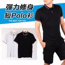 CS衣舖 夏日涼感 高彈性 個性韓版素面 短袖Polo衫 9903