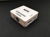 [富廉網] 10-AY25 HDMI TO HDMI +音源 高畫質轉接盒(翔龍)
