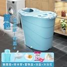 加厚浴桶大號成人洗澡桶浴缸浴盆全身泡澡桶洗澡盆塑膠洗浴桶家用