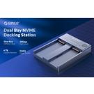 [2美國直購] ORICO 兩用USB 3.1 GEN2 轉 NVMe 硬盤擴展塢 離線克隆 兼容Windows、macOS、Linux