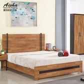 床組 床片+床底   亞瑟5尺柚木集層雙人床 F023-1 愛莎家居