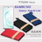 【愛瘋潮】三星 Samsung Galaxy Note10 Lite  頭層牛皮簡約書本皮套 POLO 真皮系列 手機殼