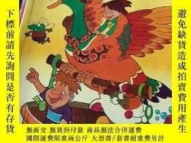 二手書博民逛書店罕見佳音兒童英語8Y237823 陳平三 上海科學普及出版社 出