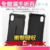 【iPhoneX】日本 ELECOM ZEROSHOCK TPU素材 衝擊吸收保護殼 手機殼【小福部屋】