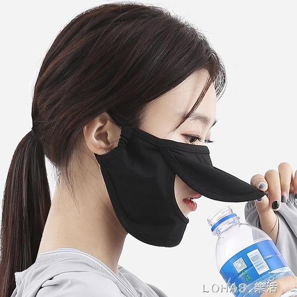 防曬口罩女夏季防紫外線冰絲薄款透氣可水洗夏天全臉加大防曬面罩 樂活生活館