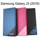【My Style】都會隱磁皮套 Samsung J320YZ Galaxy J3 (2016)