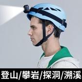頭盔GUB頭盔登山攀巖戶外速降頭盔山地自行車騎行安全帽男女裝備配件部落