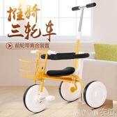日本簡約兒童三輪車腳踏車1-2-3歲輕便手推車寶寶自行車童車YYJ      MOON衣櫥