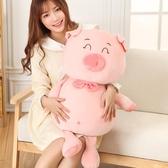 (大號 75CM)豬豬公仔毛絨玩具 玩偶布偶娃娃 長條抱枕可愛【交換禮物】