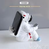 宇航員太空人蘋果iPad平板電腦座支架懶人創意手機支架個性禮物 現貨快出