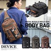 台灣現貨 日本DEVICE 機能包 單肩包 大型肩包 PU皮格 IPAD對應 多層口袋 7DBG0065-07