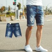 短褲 韓國製抓皺刷色抓破反摺牛仔短褲【NB0463J】
