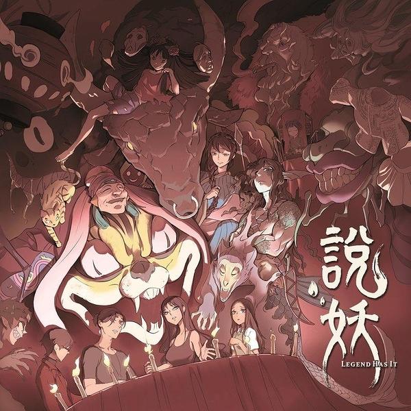 『高雄龐奇桌遊』 說妖 LEGEND HAS IT 繁體中文版 正版桌上遊戲專賣店