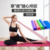 彈力帶瑜伽健身女力量訓練男阻力拉伸運動繩