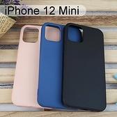 【Dapad】馬卡龍矽膠保護殼 iPhone 12 mini (5.4吋)