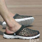 夏季男士洞洞鞋男拖鞋沙灘鞋新款潮流透氣半拖鞋包頭涼鞋室外 海角七號
