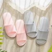 拖鞋 日式夏季情侶浴室拖鞋女夏新款防滑洗澡男女家居家用室內涼拖【全館免運】