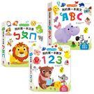 5Q認知學習書:《我的第一本注音ㄅㄆㄇ》+《我的第一本英文ABC》+《我的第一本英文ABC》