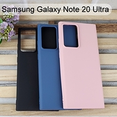 【Dapad】馬卡龍矽膠保護殼 Samsung Galaxy Note 20 Ultra (6.9吋)