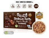 青荷 米森 有機巧克力穀脆餅 60gx3盒