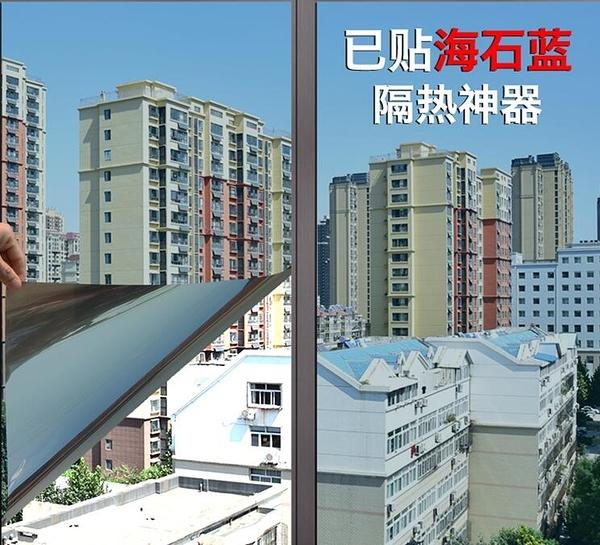 隔熱膜窗戶防曬玻璃貼膜
