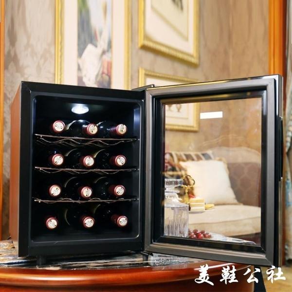 富信 JC-33AW紅酒櫃電子恒溫小型靜音家用啤酒櫃冰吧風冷藏茶葉【美鞋公社】