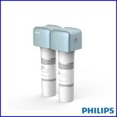【歐風家電館】(送濾心WP3976) 飛利浦 CBPA+UF 三重濾淨 櫥下型超濾淨水器 WP4141