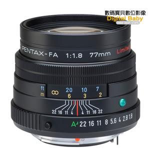 【送清潔三寶】 Pentax FA 77mm F1.8 Limited 定焦鏡頭 黑色版(77 1.8;富堃公司貨)