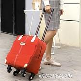 萬向輪行李箱小型20寸子母套裝包女18寸牛津紡佈防水軟旅行箱輕便 傑克型男館
