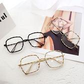 歐美時尚潮流大方框素顏平光鏡女韓版復古全金屬修臉近視框架眼鏡夢想巴士