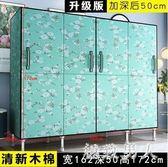 折疊開門布衣柜鋼管加粗加厚簡易衣柜組裝收納柜仿實木鋼架布衣櫥TA4582【極致男人】