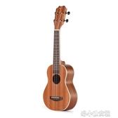 尤克里里 尤克里里初學者兒童男女生入門小吉他烏克麗麗21寸23寸ukulele 快速出貨YJT