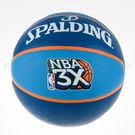 SPALDING斯伯丁~3對3鬥牛專屬籃球款 深溝 雙十字(SPA73932)