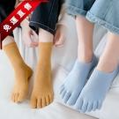 純棉五指襪女士中筒襪春夏薄款純色可愛分趾襪全棉黑色五趾長襪女 3c公社